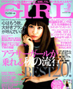 and GIRL 2014.9月号